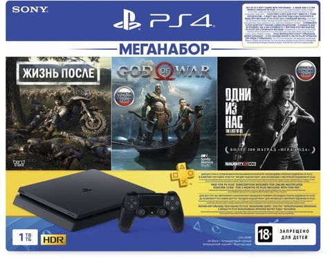 Sony PlayStation 4 Black Slim 1Tб (CUH-2208B) + диск Жизнь после (Days gone) + диск God Of War + диск Одни из нас (The last of us) + PS Plus 3 месяца
