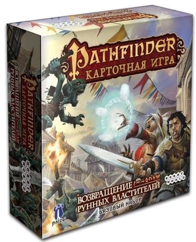 Pathfinder. Карточная игра: Возвращение рунных властителей