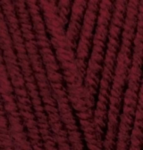 Купить Пряжа Alize Superlana Maxi Код цвета 057 | Интернет-магазин пряжи «Пряха»