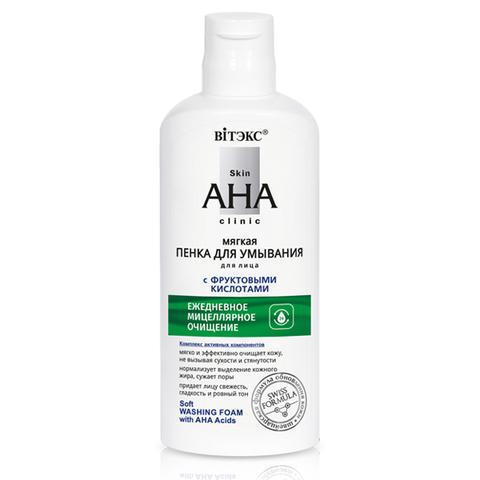 Витэкс Skin AHA Clinic Мягкая пенка для умывания с фруктовыми кислотами 150 мл