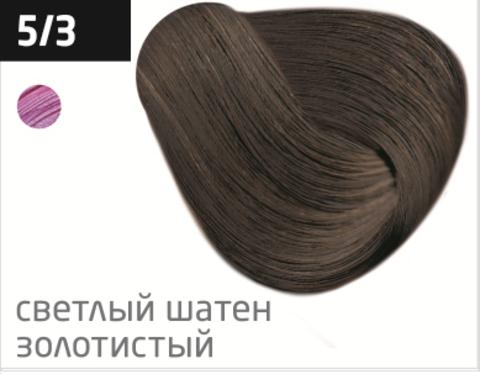OLLIN color 5/3 светлый шатен золотистый 100мл перманентная крем-краска для волос