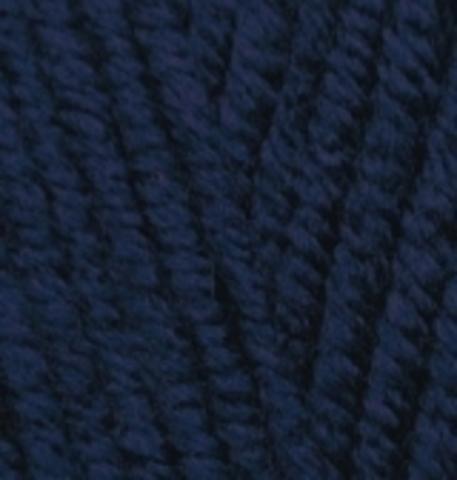 Купить Пряжа Alize Superlana Maxi Код цвета 058 | Интернет-магазин пряжи «Пряха»