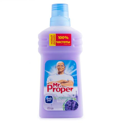 """Чистящее средство """"Mr.Proper"""" для полов и стен Лавандовое спокойствие 500мл"""
