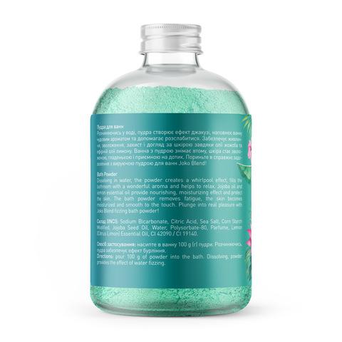 Бурлящая пудра для ванны Hello beautiful Joko Blend 200 г (4)