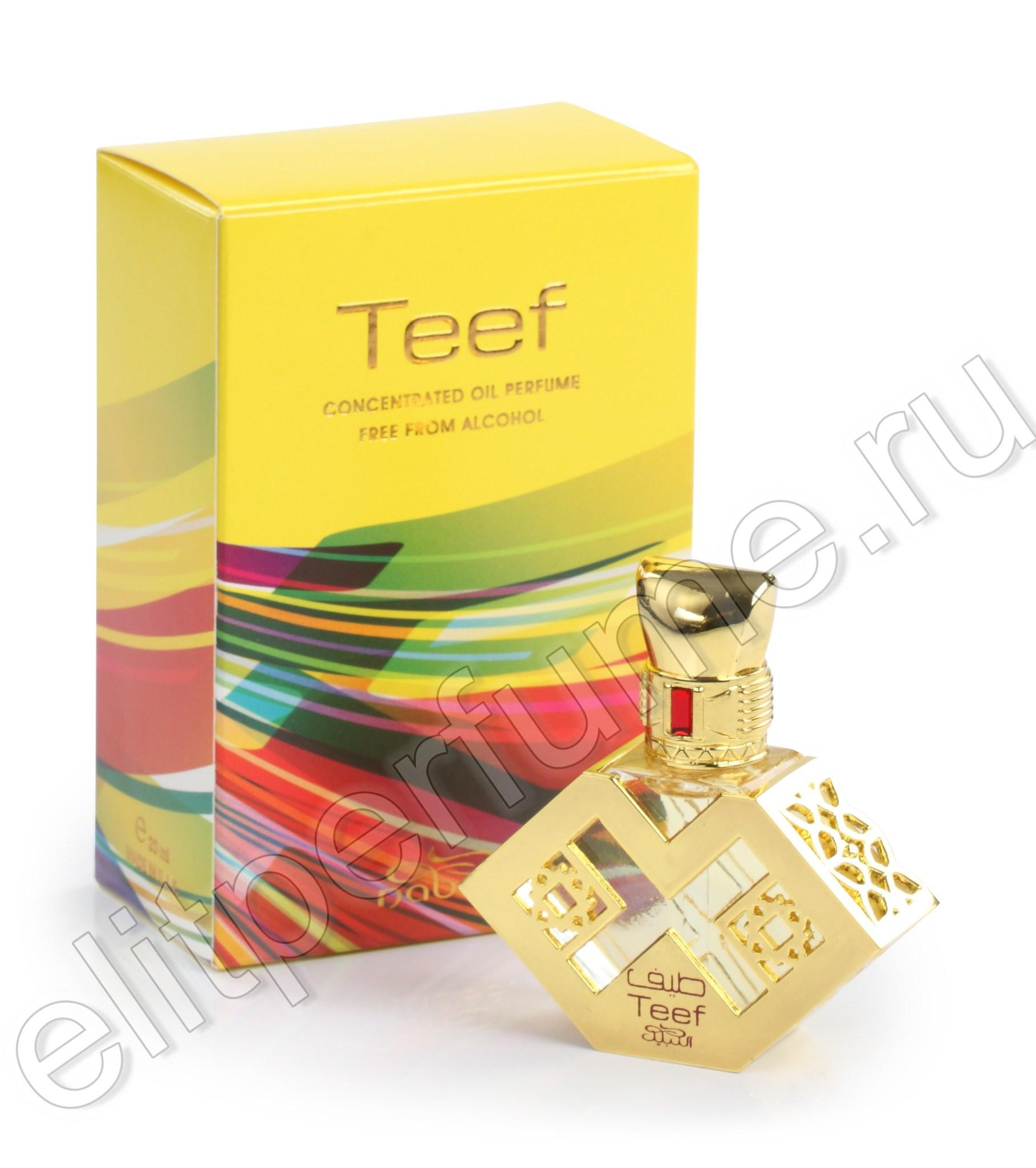 Арабские духи Teef Тииф 20 мл арабские масляные духи от Набиль Nabeel Perfumes