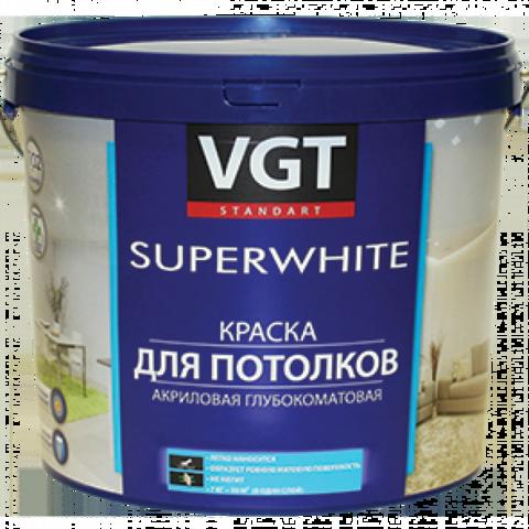 VGT КРАСКА ДЛЯ ПОТОЛКОВ «СУПЕРБЕЛАЯ» ВД-АК-2180