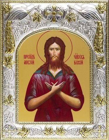 Серебряная икона именная Алексий 18x14см