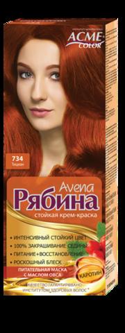 Рябина Avena Крем-краска для волос тон №734  тициан