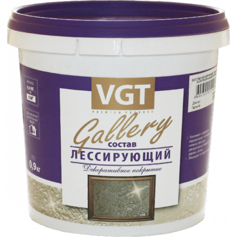 VGT ЛЕССИРУЮЩИЙ СОСТАВ GALLERY
