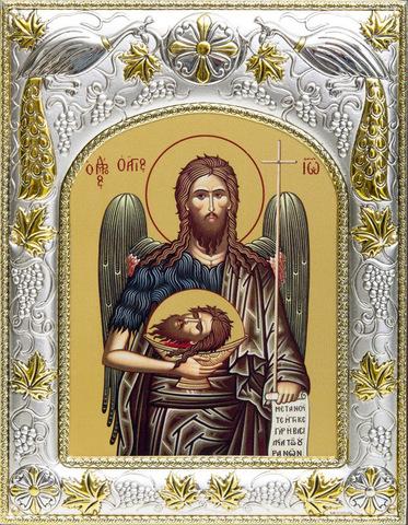 Серебряная икона именная Иоанн Предтеча 18x14см