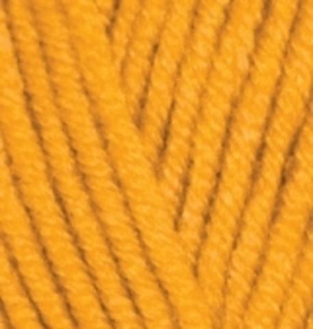 Купить Пряжа Alize Superlana Maxi Код цвета 2 | Интернет-магазин пряжи «Пряха»
