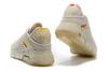 Neymar x Nike Air Max 2090