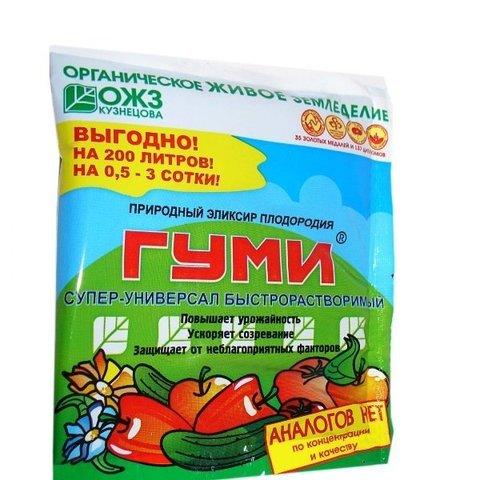 Удобрение Гуми-30 быстрорастворимая паста 100 г