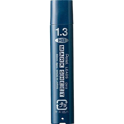 Грифели 1,3 мм Pentel Mark Sheet HB