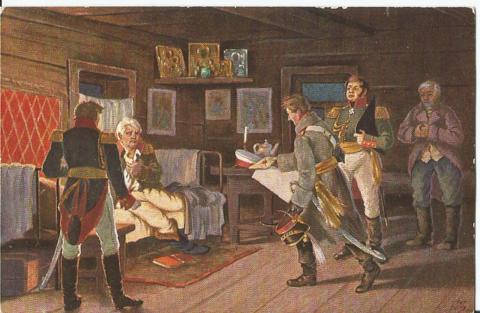 Кутузов получает донесение. Наполеон оставил Москву