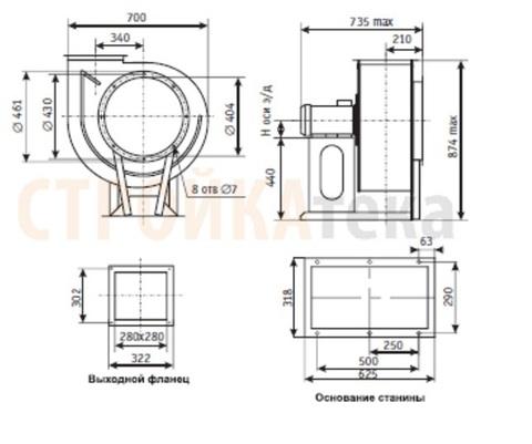 ВЦ 14-46-4,0 (5,5кВт/1500об) радиальный вентилятор