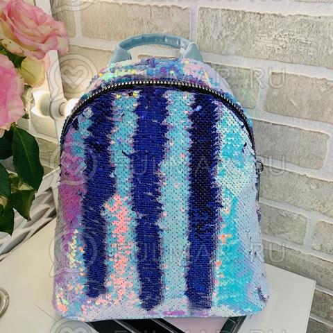 Большой рюкзак школьный для девочки в  пайетках цвет: Голубой хамелеон-Фиолетовый