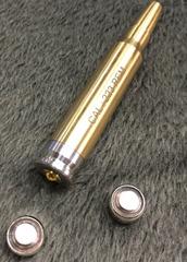 Лазерный патрон Red-i калибр 223 REM