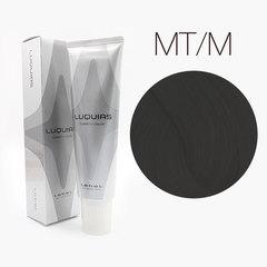 Lebel Luquias MT/M (средний шатен металлик) Краска для волос