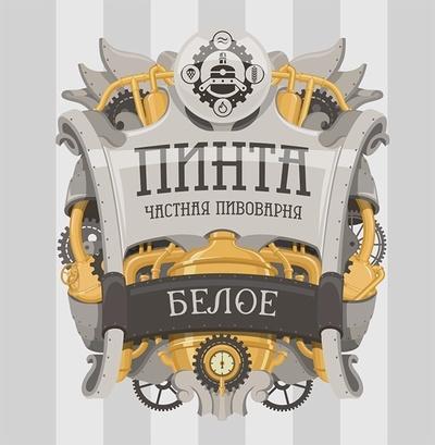 https://static-ru.insales.ru/images/products/1/4932/124097348/_Белое__пшеничное.jpg