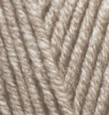 Купить Пряжа Alize Superlana Maxi Код цвета 207 | Интернет-магазин пряжи «Пряха»
