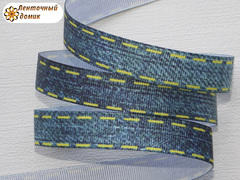 Лента репсовая Джинс со сторчками 16 мм