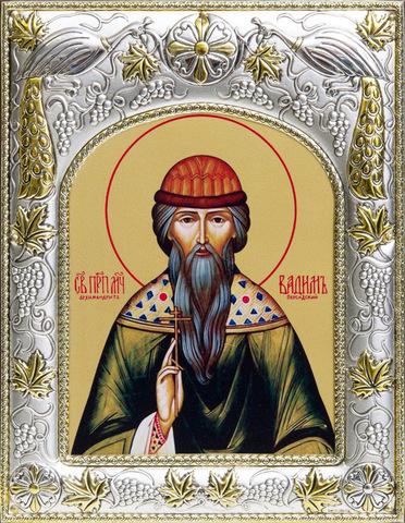 Серебряная икона именная Вадим Персидский 18x14см