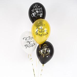Воздушные шары Слова о любви