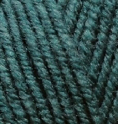 Купить Пряжа Alize Superlana Maxi Код цвета 426 | Интернет-магазин пряжи «Пряха»