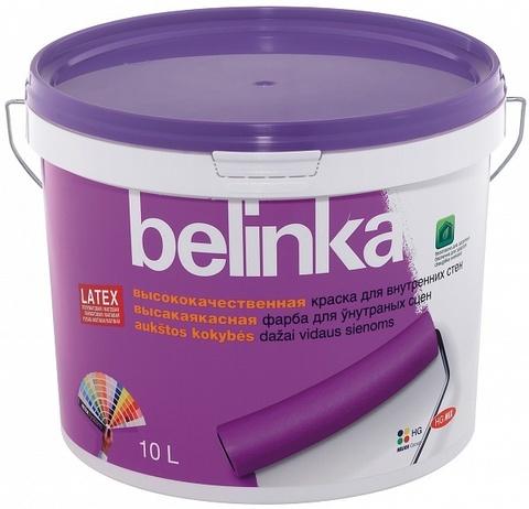 Belinka Latex Интерьерная краска для стен и потолков, база B1