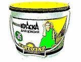 Святозар-26 Акриловая краска для цоколя. 5,5л/5кг цветная