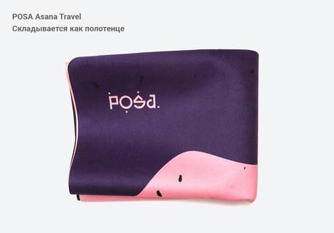 Коврик для йоги Asana Travel Flood 183*61*0,1 см из микрофибры и каучука
