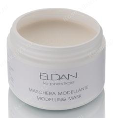 Anti-age моделирующая маска (Eldan Cosmetics | Le Prestige | Modelling Mask), 250 мл