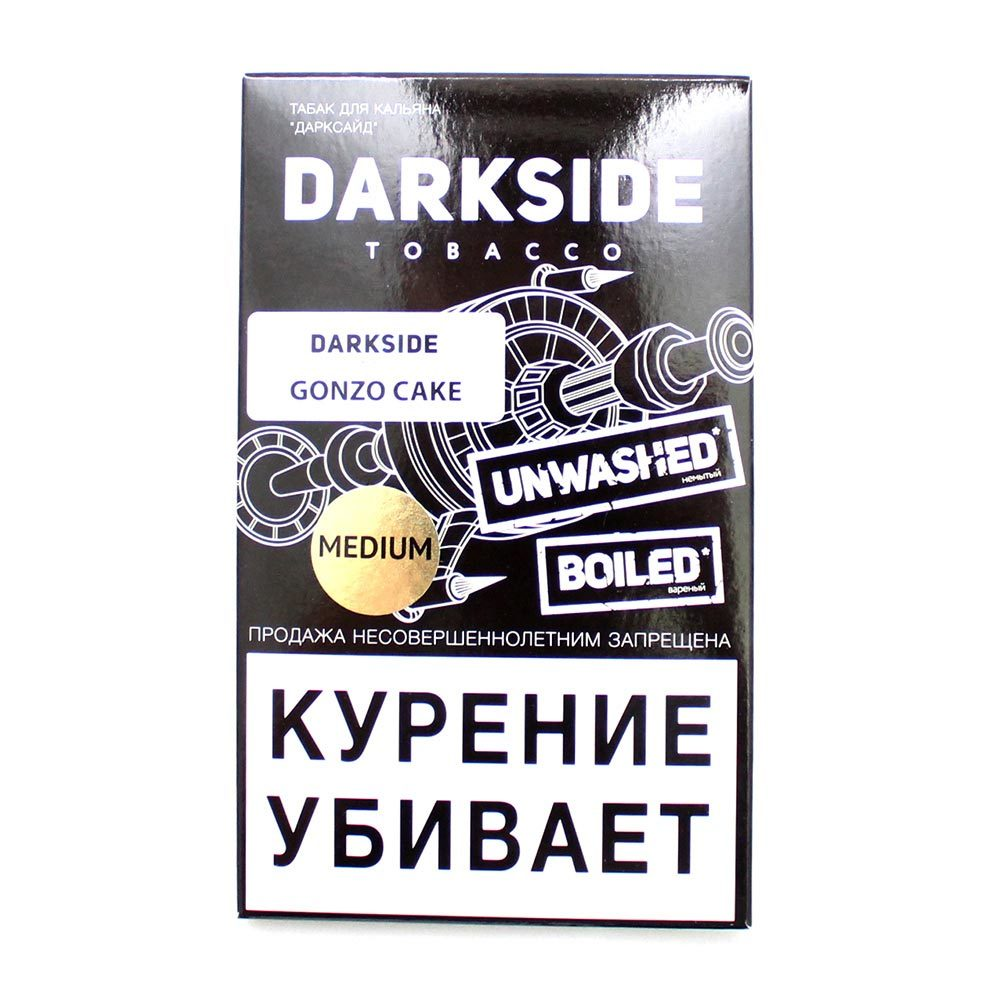 Табак для кальяна Dark Side Medium 100 гр. Gonzo Cake