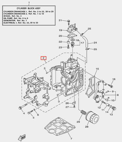 Блок цилиндров для лодочного мотора F20 Sea-PRO (2-2)
