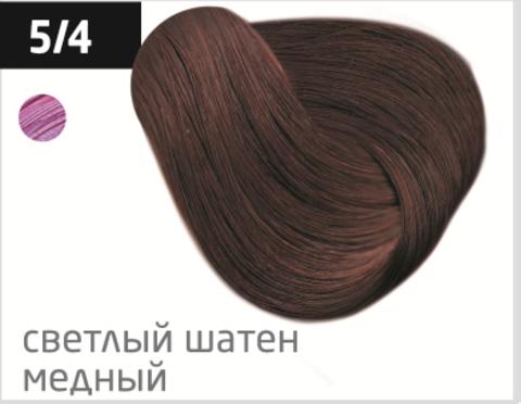 OLLIN color 5/4 светлый шатен медный 100мл перманентная крем-краска для волос