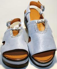 Сандали на платформе - голубые босоножки Marani Magli