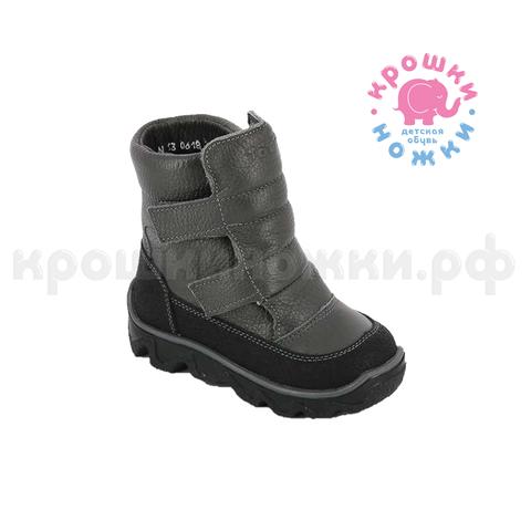 Зимние ботинки, цвет серый, Тотто