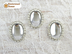Камни овальные в стразовом обрамлении зеркальные прозрачные