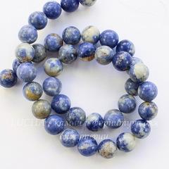 Бусина Содалит, шарик, цвет - сине-бежевый, 10 мм, нить