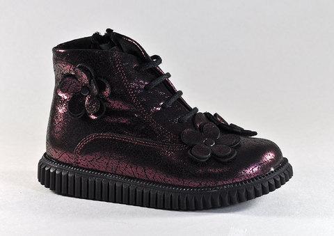 Ботинки утепленные Panda 8460-34