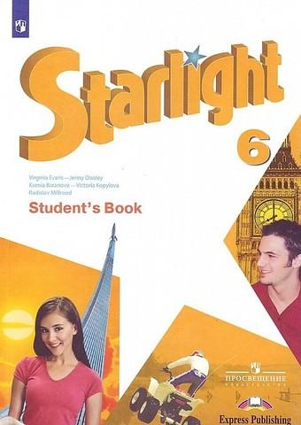 Starlight 6 класс. Звездный английский. Баранова К., Дули Д., Копылова В. Учебник (2019)