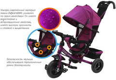 Детский трёхколёсный велосипед с ручкой (розовый) Sweet baby - колёса EVA