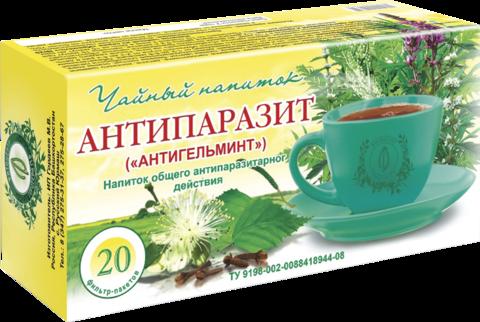 Чайный напиток «АНТИПАРАЗИТ», ф/п, 20шт, кор. (ИП Гордеев М.В.)