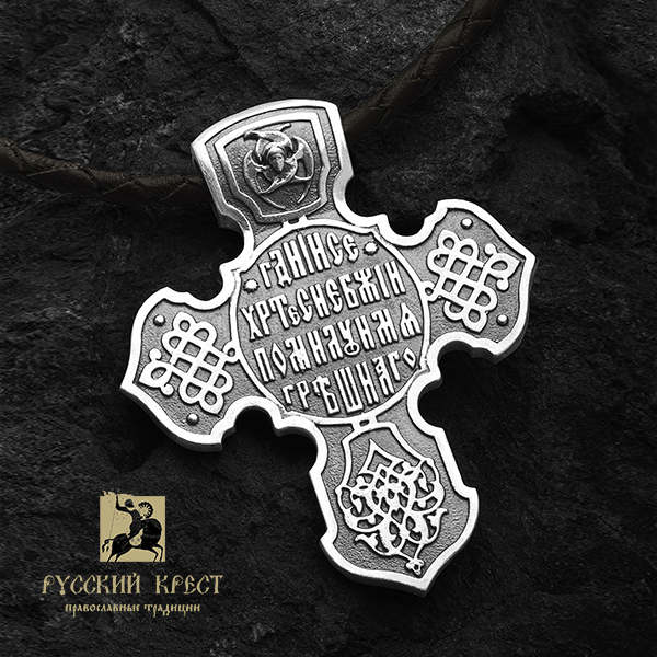 Серебряный крест мужской  Спас нерукотворный Ангел Хранитель