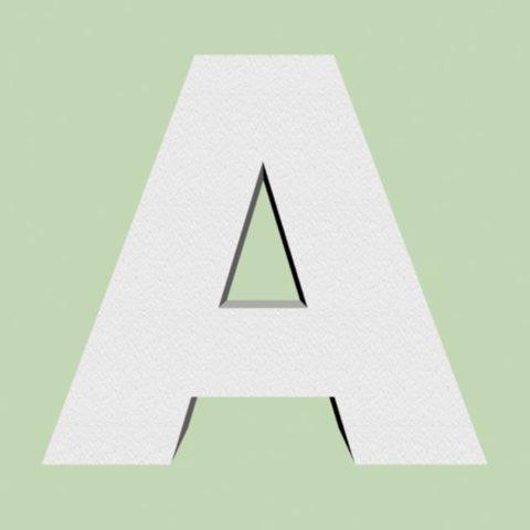 Объёмная буква