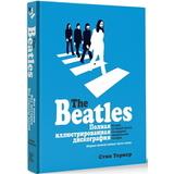 The Beatles. Полная Иллюстрированная Дискография / Стив Тернер
