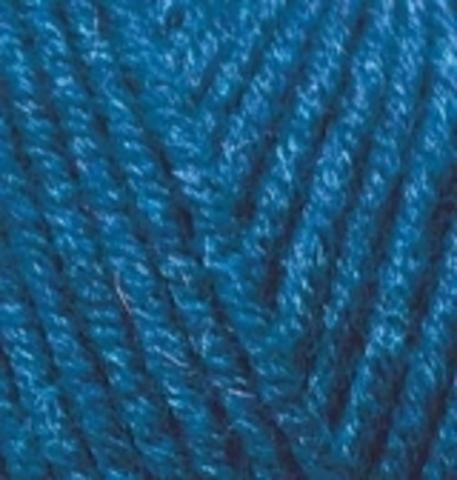Купить Пряжа Alize Superlana Maxi Код цвета 155 | Интернет-магазин пряжи «Пряха»