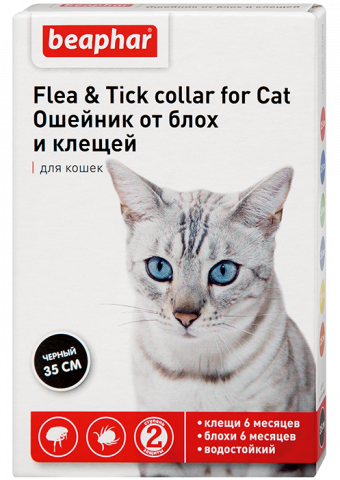 Beaphar Ошейник для кошек 35см от блох и клещей