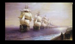 """Репродукция """"Айвазовский - смотр черноморского флота в 1849 году"""""""